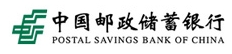 中国邮政储蓄银行总行2020校园招聘-Postal Savings Bank of China 2020 Campus Recruitment