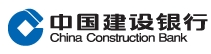China Construction Bank 2019 Spring Campus Rec