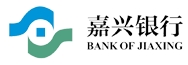 嘉兴银行2020校园招聘-Bank of Jiaxing 2020 Campus Recruitment